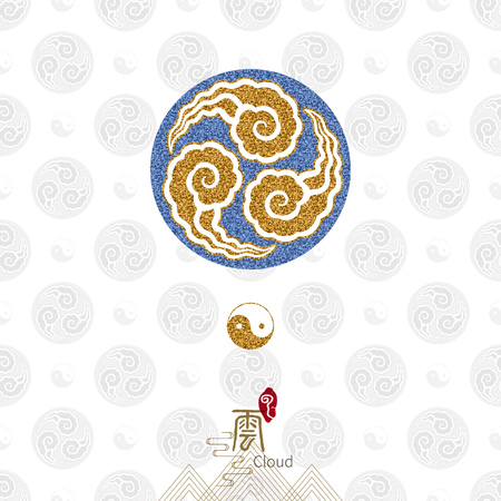 traditional pattern: Chinese three rotating mirror circle cloud on traditional seamless pattern  background, Chinese word meaning: Cloud. Illustration