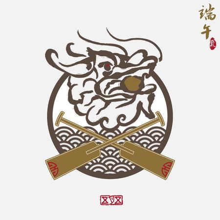 barche: Est asiatico Festival Dragon Boat, i caratteri cinesi e mezzi di tenuta
