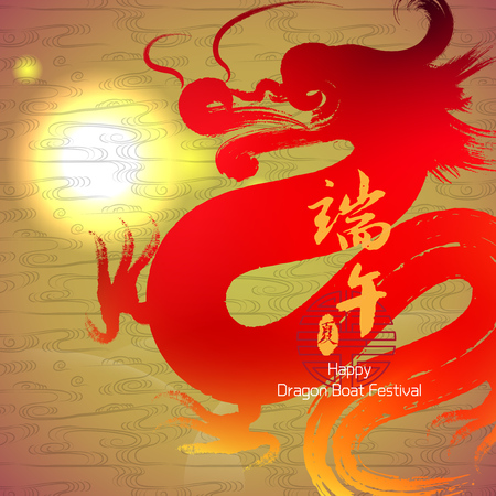 dragon calligraphy: East Asia dragon boat festival,  Chinese characters and seal means