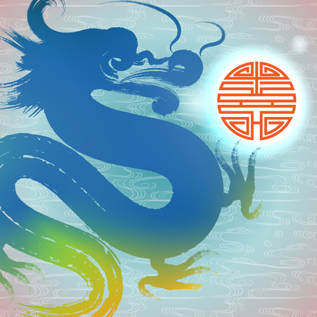 chinese new year dragon: East Asia dragon boat festival,  Chinese characters and seal means