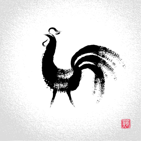 fowls: Vector: rooster with brushwork style,  Chinese seal translation: rooster. Illustration