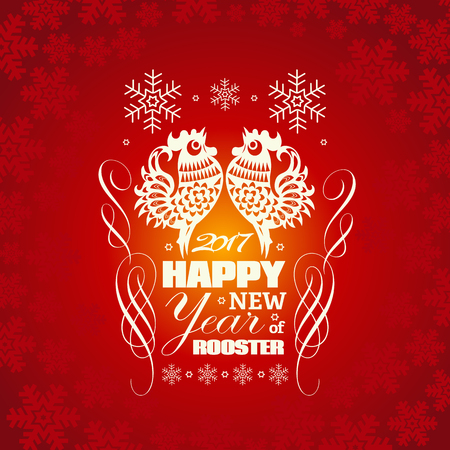 lunar: 2017: Chinese New Year greeting card background with paper cut. Year of the rooster, Asian Lunar Year.