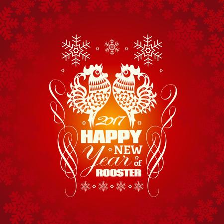 personas saludandose: 2017: Fondo chino tarjeta de felicitación de año nuevo con el corte de papel. Año del gallo, Asia Año lunar. Vectores