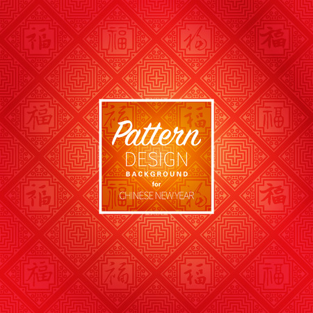 auspicious: Chinese Auspicious Seamless Background Pattern