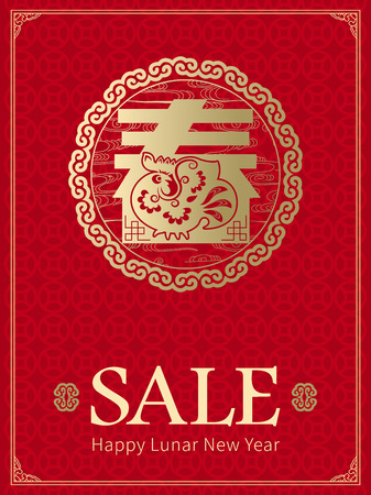 paper cut: Chinese New Year sale design template background with paper cut
