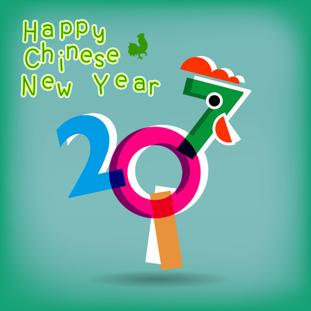 2017: Chinese Year of the rooster, Asian Lunar Year. Happy New Year,