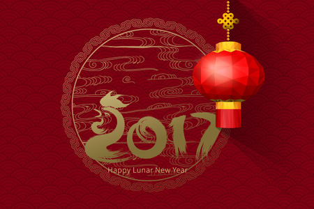 lantern festival: 2017: Vector Chinese Year of the rooster, Asian Lunar Year, with space for your texts.