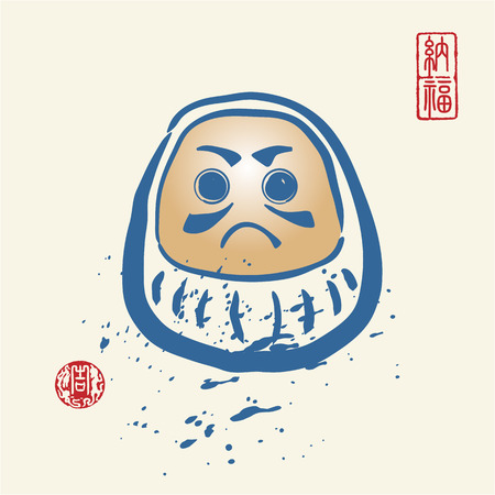 anima: Daruma new year card,  chinese character is lucky
