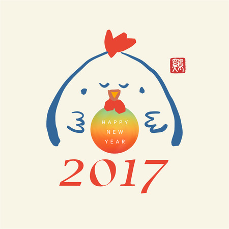 2017 Chinese New Year greeting card. Year of the rooster, Asian Lunar Year, Happy New Year, Hieroglyphs and seal: rooster Illustration