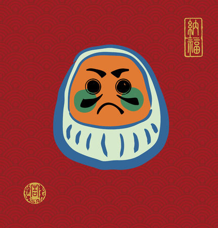 chinese new year card: Daruma new year card, chinese character is lucky