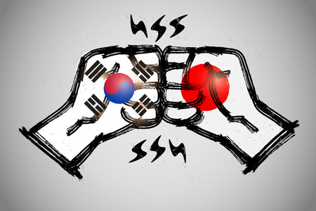 meet and greet: Fist Bump with brushwork,  International relations concept, Koreaand Japan. Illustration