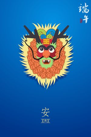 anthropomorphic: Chinese dragon face pattern, modern linear geometric style, graphic design for your poster. Chinese characters and seal means: Dragon Boat Festival, summer