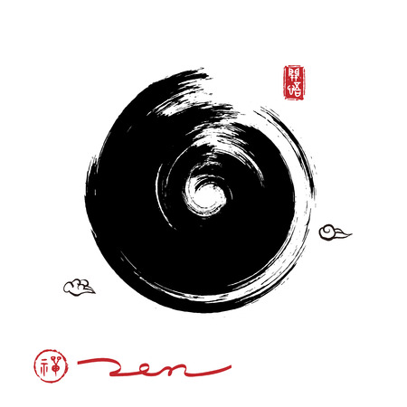 red wallpaper: zen brushstroke  circle, Seal text means Zen and comprehend.