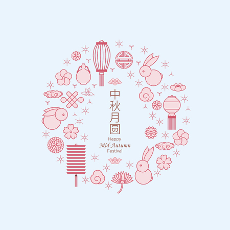 Chinese mid autumn festival symbol, Chinese character Zhong Qiu  - Linear icon set. Çizim