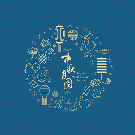 Chinese mid autumn festival symbol, Chinese character Zhong Qiu  - Linear icon set. Ilustração