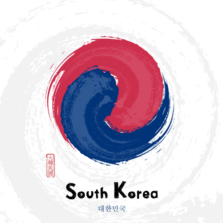 National Symbol of Republic of Korea, Hieroglyph meaning: Republic of Korea