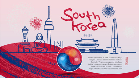 Symbols of famous landmarks in South Korea, Hieroglyph meaning: Republic of Korea. Illustration