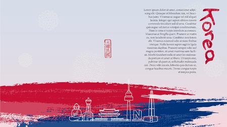 Symbols of famous landmarks in South Korea, Hieroglyph meaning: Republic of Korea. Vettoriali