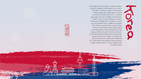 Symbols of famous landmarks in South Korea, Hieroglyph meaning: Republic of Korea. Illustration