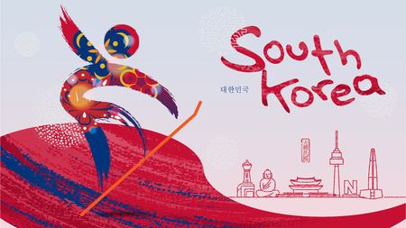 Winter sports and famous landmarks in South Korea,Hieroglyph meaning: Republic of Korea Illustration