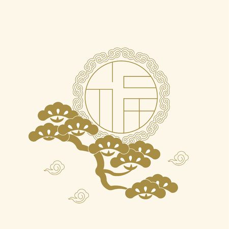 New Year monochrome greeting card with asian traditional style, Chinese character blessed  Illustration