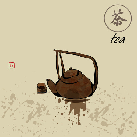 Teapot with East Asian brushwork style, Chinese meaning is: tea Illustration