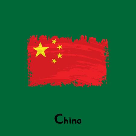 Art brush watercolor painting of  China flag. Illustration