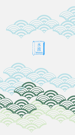 Vector oriental traditional pattern, Hieroglyphs mean water