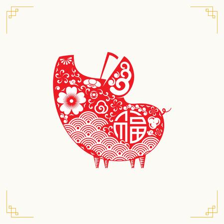 ピッグペーパーカットスタイルのハッピーチャイニーズ旧正月2019年。中国語の文字は、ピグ、グリーティングカードのための干支の記号、チラシ、招待状、ポスター、パンフレット、バナー、カレンダーを意味します。