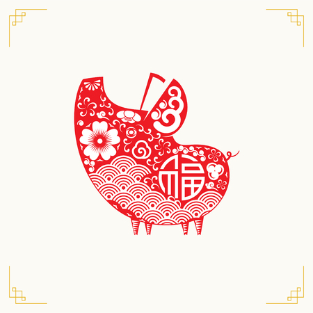 Happy Chinese New Year 2019 year of the pig paper cut style. Chinese characters mean pig, Zodiac sign for greetings card, flyers, invitation, posters, brochure, banners, calendar.