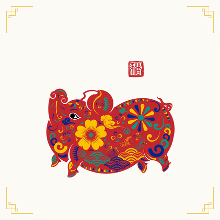 Happy Chinese New Year 2019 year of the pig in paper cut style.