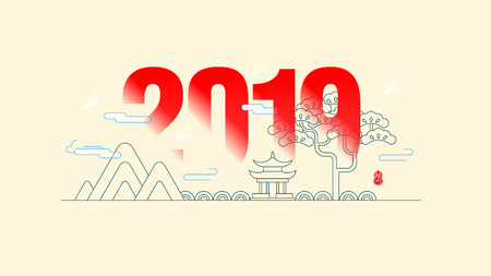 2019 New Year design template, oriental style, sealing hieroglyphs means spring.