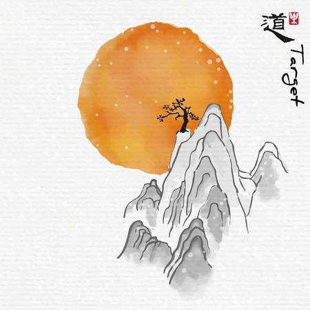 Le sommet de la montagne avec le style d'art de la peinture chinoise, les caractères chinois signifient profiter du processus Vecteurs