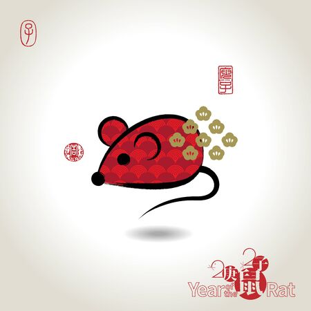 Happy Chinese New Year 2020, Year of the rat with brushwork style. Hieroglyphs and seal: Year of the rat, Happy New Year, good fortune