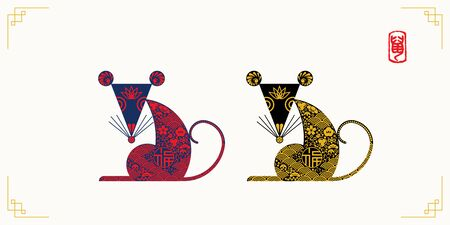 Happy Chinese New Year 2020 Year of the rat with paper cut style. Hieroglyphs and seal: rat.