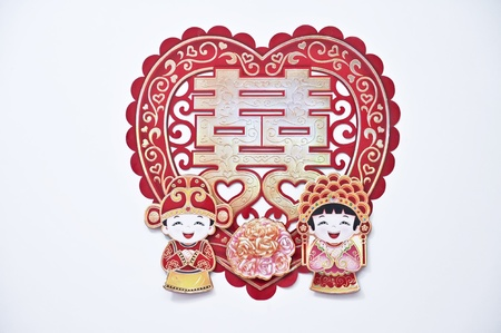 happiness symbol: Chinese wedding double happiness against white background Stock Photo