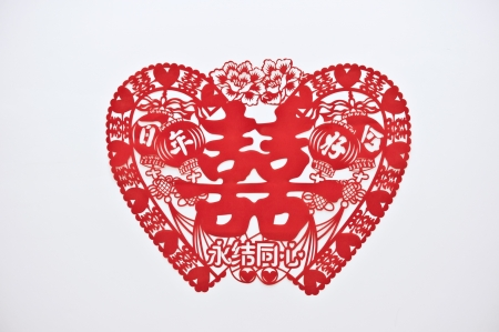 Chinese wedding double happiness against white background Stock Photo