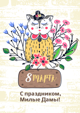8 march. Happy Womens Day. Colorful greeting background with cute cat in flowers. Spring holiday. Sketch of animal. Card, postcard, invitation or poster. Size A4. Vector illustration, eps10