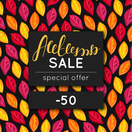 Autumn sale. Discount in fall. Special offer. Pattern with fallen colorful leaves. Illustration
