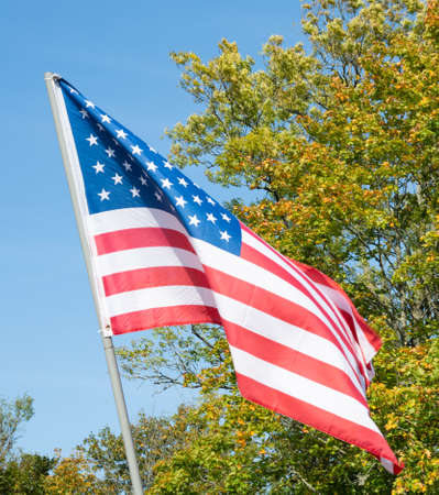 United States flag waving outdoor.