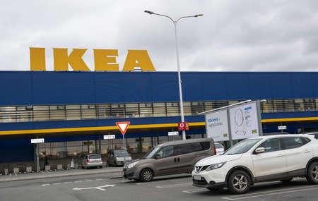 Riga, Latvia 5 November 2020. IKEA store Redactioneel