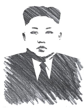Editorial Illustration Portrait of Kim Jong-un