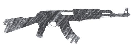 Editorial Pencil Drawing of AK 47 Sajtókép
