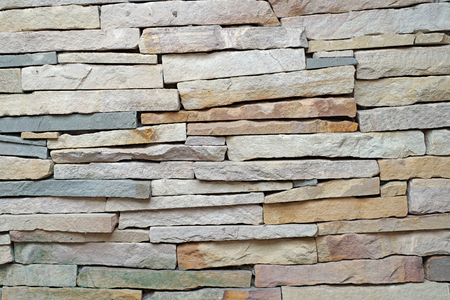 Stone wall as background or texture