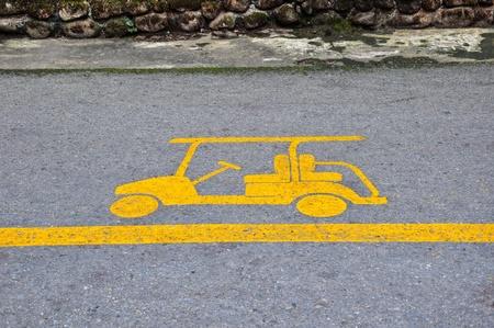 electric car way photo