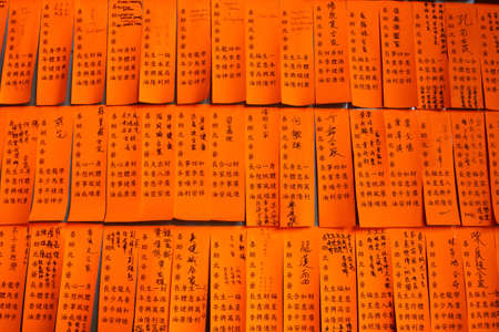 spellbinder: MACAU- MARCH 12   Chinese Fortune forcast paper at A-Ma Temple on March 12, 2011 in MACAU Editorial