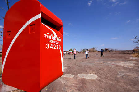 Post box in Ubon Ratchathani city, Thailand photo