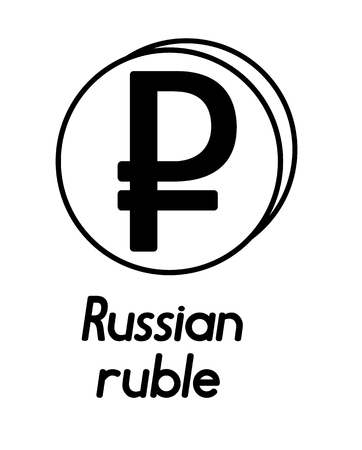 coin with russian ruble sign  in the form of coins and with a description  on a white background , black and white color 向量圖像