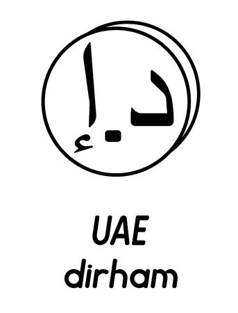 coin with UAE dirham sign  in the form of coins and with a description  on a white background , black and white color 向量圖像