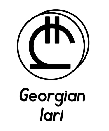 coin with georgian lari sign  in the form of coins and with a description  on a white background , black and white color